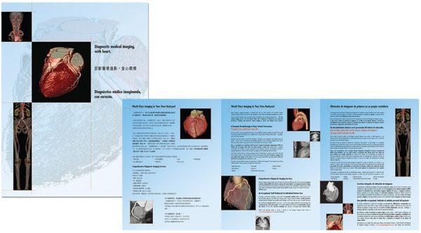 Synergy Imaging Center – Brochure